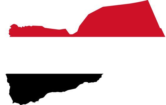 564x357 Best Yemen Flag Ideas Flag Europe, Flag