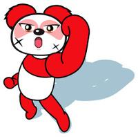 200x198 Cartoon Red Panda Jumping Stock Vector