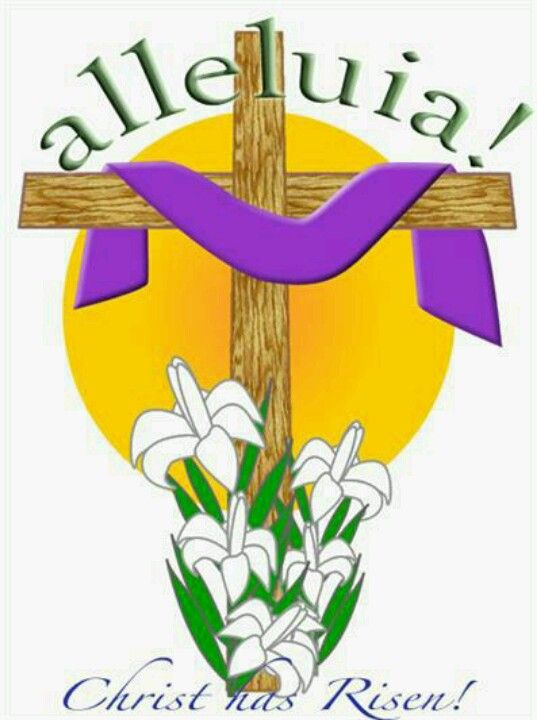 537x720 Graphics For Cross With Religious Christmas Graphics Www