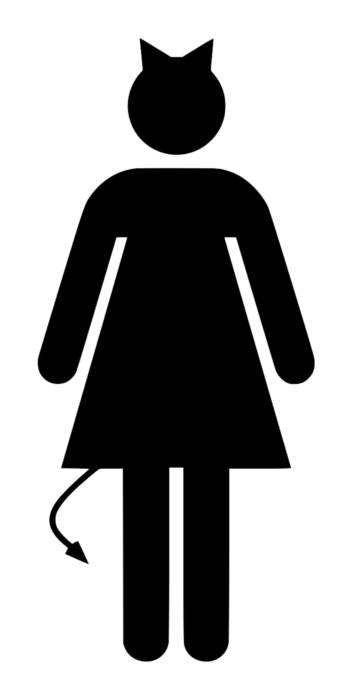 1322x2611 Female Symbol Clipart