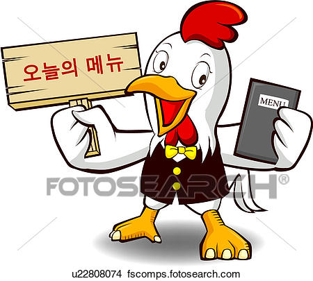 450x405 Drawings Of Business, Chicken, Menu, Food, Character, Restaurant