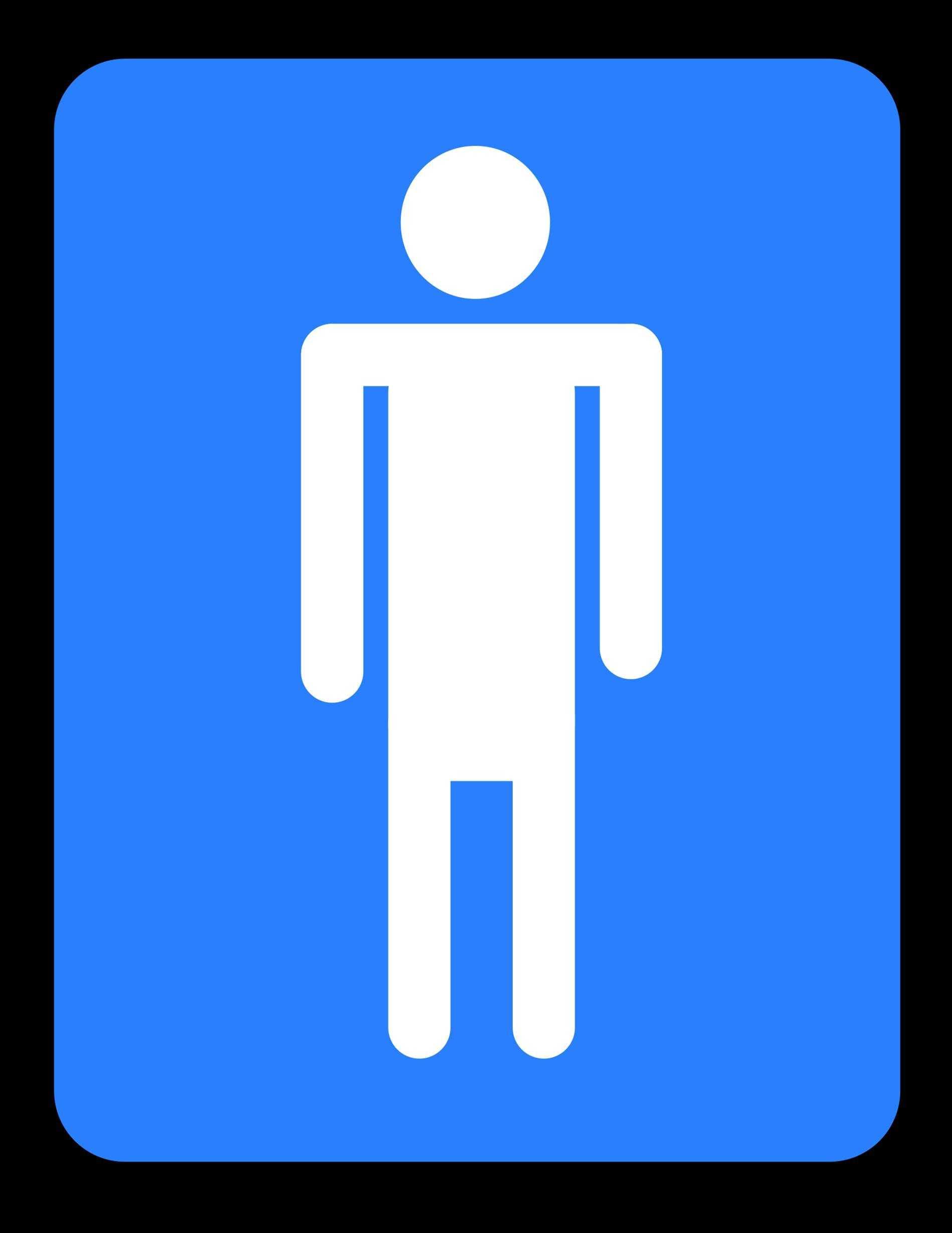 1899x2458 Bathroom Men Mens Bathroom Sign Png Restroom Icon