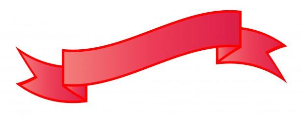 615x246 Red Ribbon, Banner Clipart Clipart Panda
