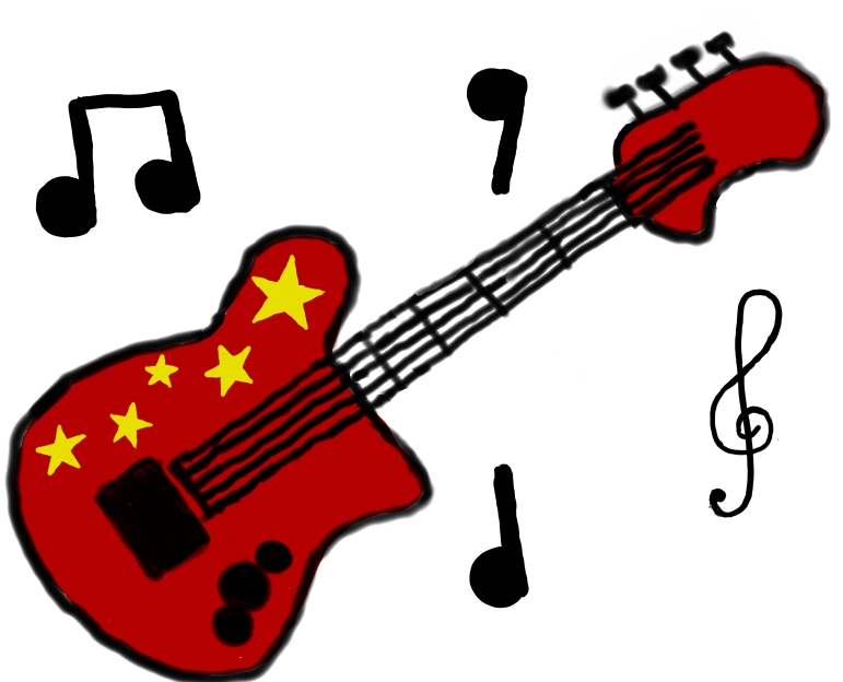 771x624 Drawn Guitar Rock Guitar