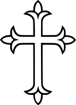 150x206 Christian Cross Variants
