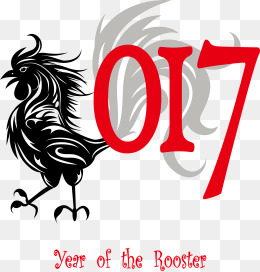 260x272 Vector Rooster Decoration, Frame, Light, Chinese New Year Png