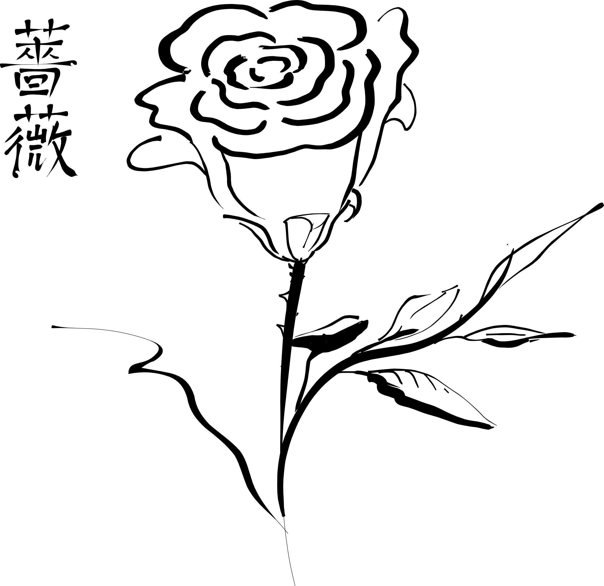 1979x1919 rose black white line art Clipart Panda