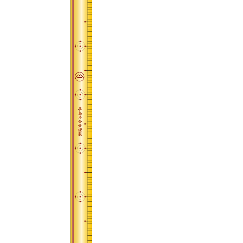 800x800 Ruler Clipart, Suggestions For Ruler Clipart, Download Ruler Clipart