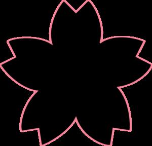 300x288 Pink Sakura Clip Art