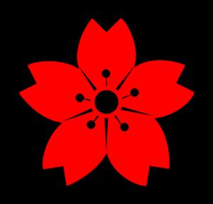 300x288 Black Sakura Clip Art