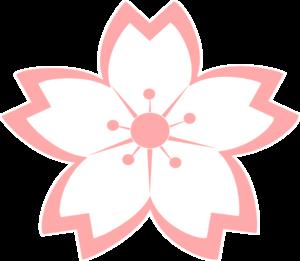 300x261 Sakura Blossom Got Ink Art Online, Public Domain