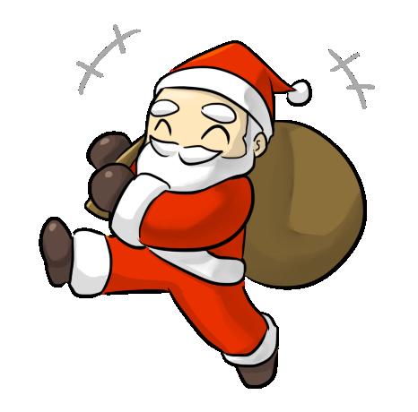 466x460 Santa Claus Clip Art Website Clipart Images 4