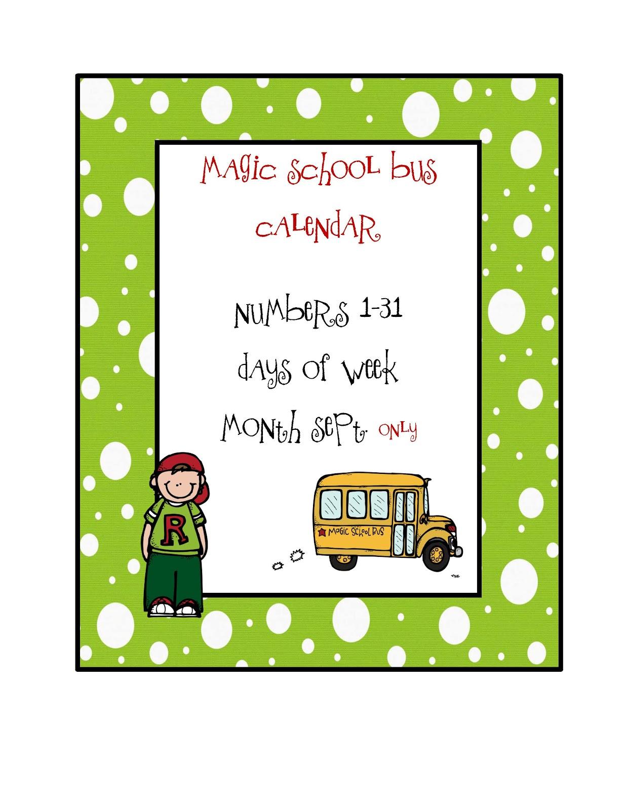 1236x1600 School Bus Clipart Border