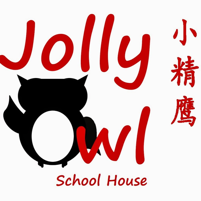 800x798 Jolly Owl School House