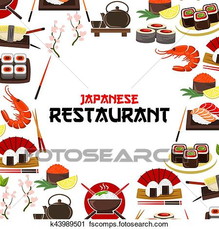 450x470 Clipart Of Japanese Restaurant Poster Seafood Sushi, Sashimi