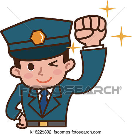 450x461 Clipart Of Security Guard K16225892