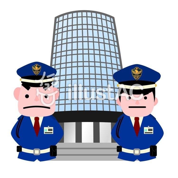 750x750 Free Cliparts Security, A Guard, Monitoring