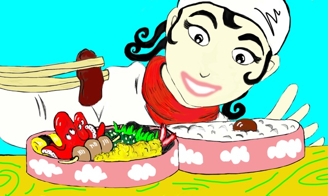 640x384 Japanese Food Clipart Sense Taste