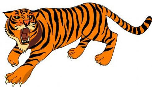 490x280 Tiger Clip Art 4 Clipart Panda