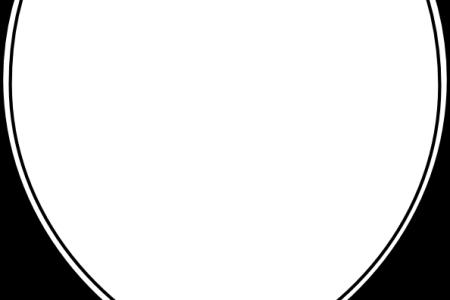 450x300 Shield Shape Clip Art