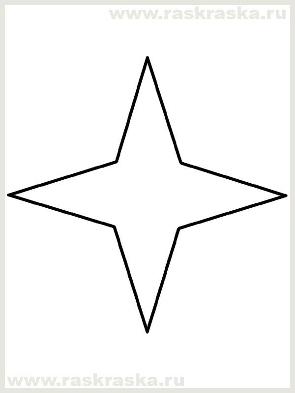 600x800 Shooting Star Outline 2
