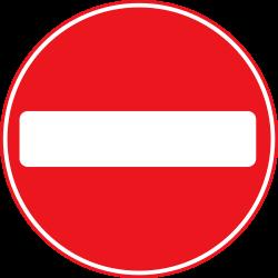 250x250 No Entry Stop Sign Clip Art Clipart Panda