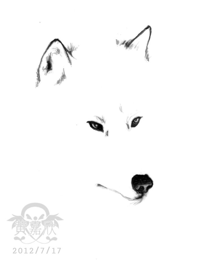 685x927 Best Simple Wolf Tattoo Ideas Simple Wolf