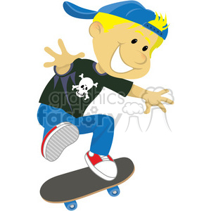 300x300 Clip Art People Children And More Related Vector Clipart