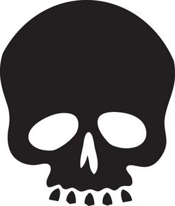 255x300 Skull Clipart Image