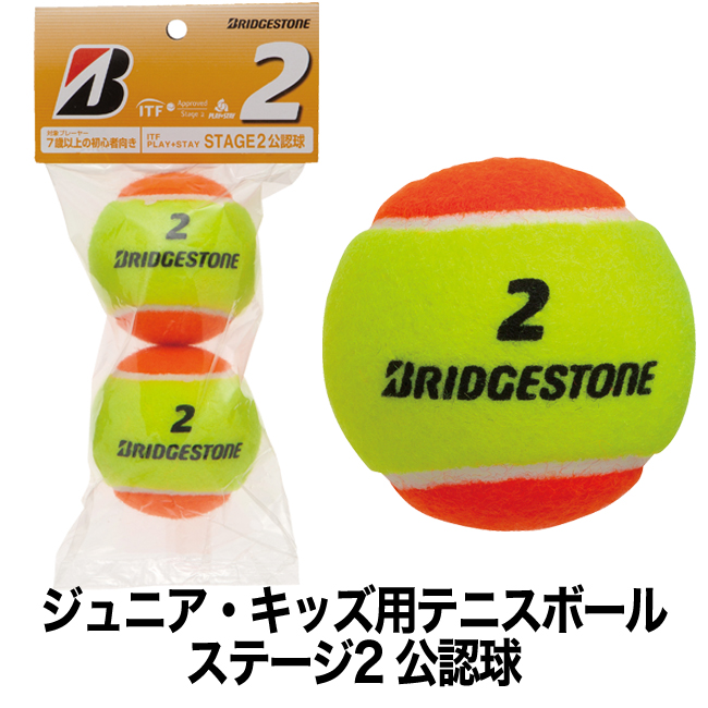 650x650 Chuko Tennis Market Rakuten Ichiba Shop Rakuten Global Market