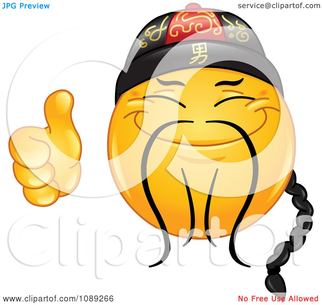 1080x1024 Clipart Yellow Thumbs Up Chinese Emoticon Smiley