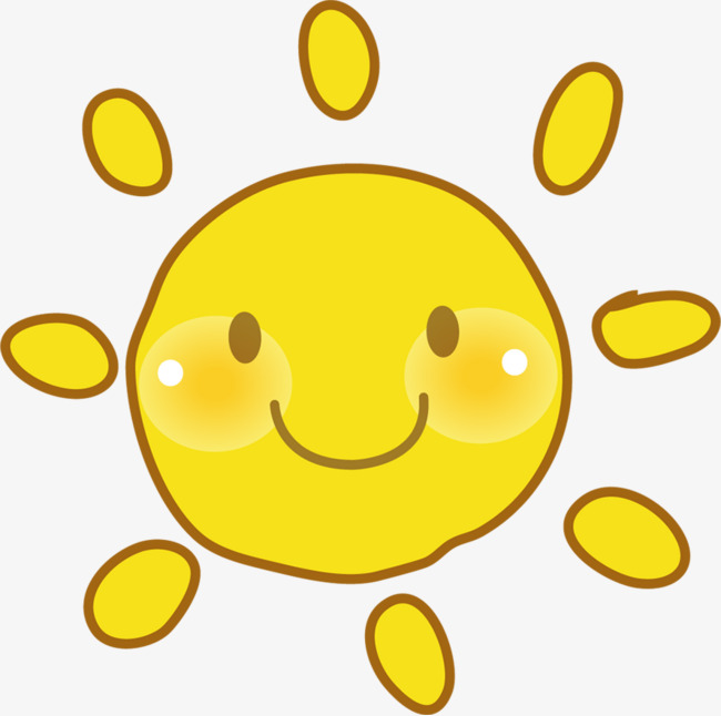 650x646 Cute Sun Smiling Face, Lovely, Sun, Smiling Face Png Image