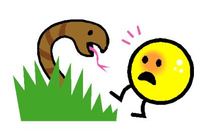 420x276 Snake Clipart Snake In Grass