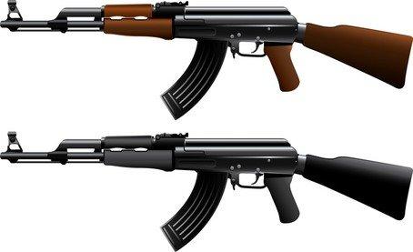 454x277 Gun Clip Art, Vector Gun