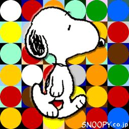 256x256 171 best Snoopy Classroom Clip Art Possibilities images on
