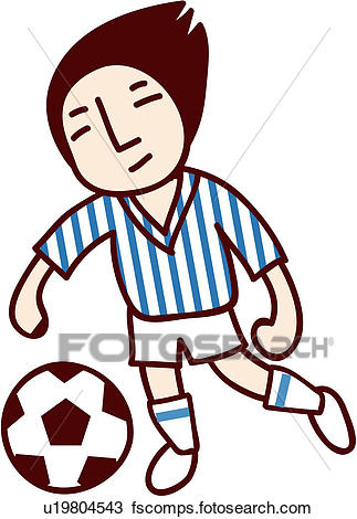323x470 Clipart Of People, Soccer Ball, Soccer Player, Dribbling, Uniform