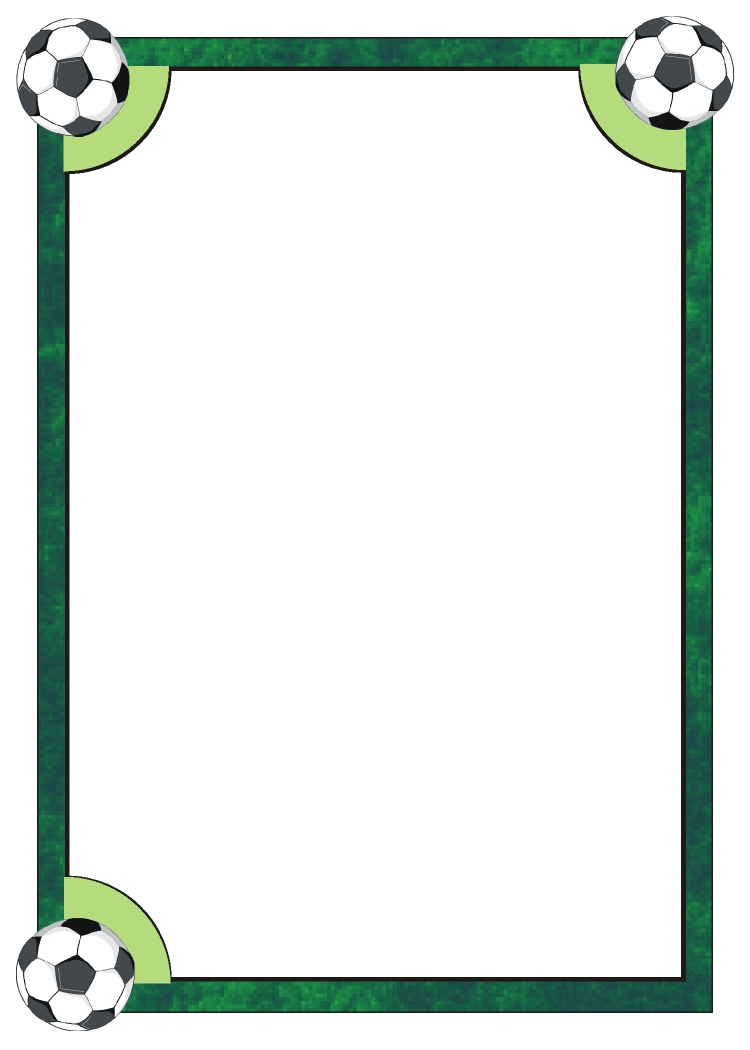 750x1050 Ball Page Border Clipart