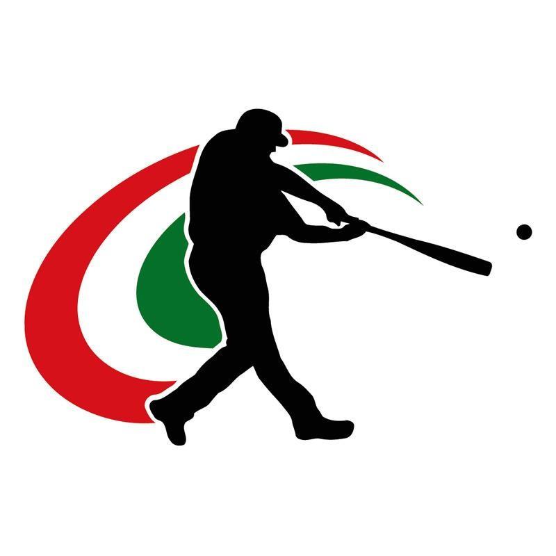 800x800 Hungarian Baseball And Softball Federation Open New International
