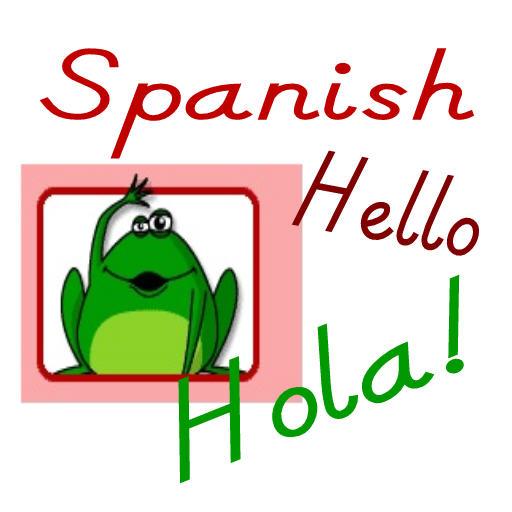 512x512 Spanish Language Clipart
