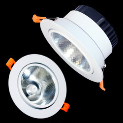 250x250 Led Spotlight In Surat, Gujarat Led Spot Light Suppliers