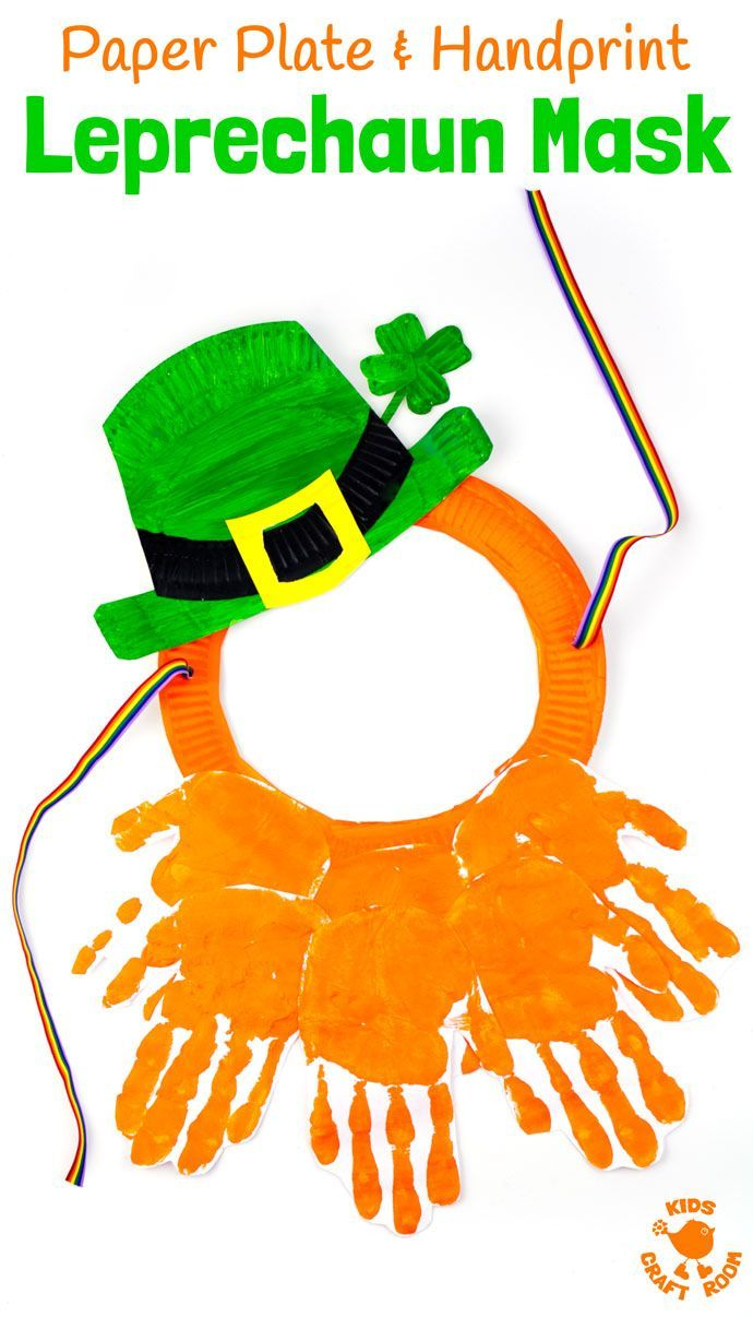 690x1206 Imagination Clipart St Patricks Day