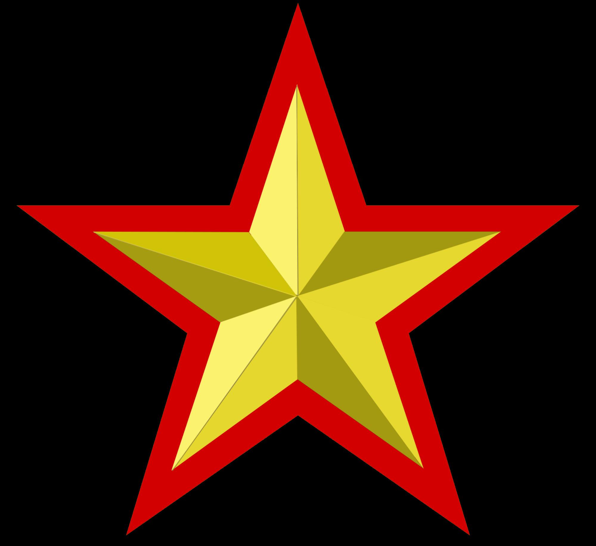 2000x1833 Red Star Border Clip Art