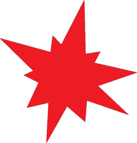 570x596 Cliparts Red Starburst Clipart Kid 4