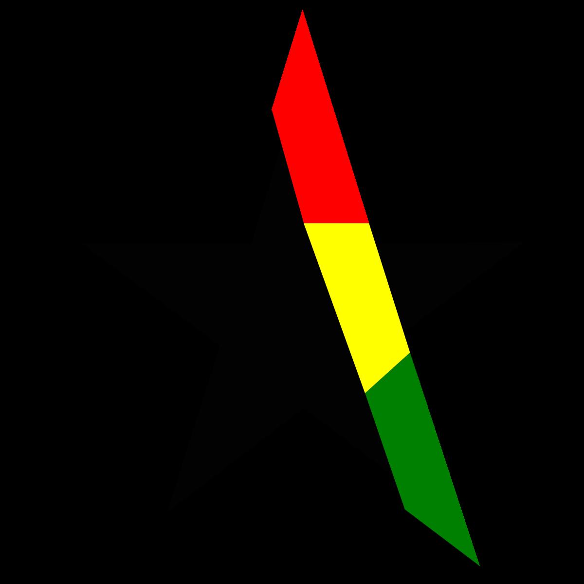 1200x1200 Black Star Ghana Clipart By Clipart Panda