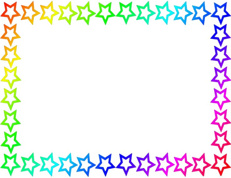 colorful page borders. 736x569 26 best Page Borders images Classroom  Art crafts Star Border Clipart Free download