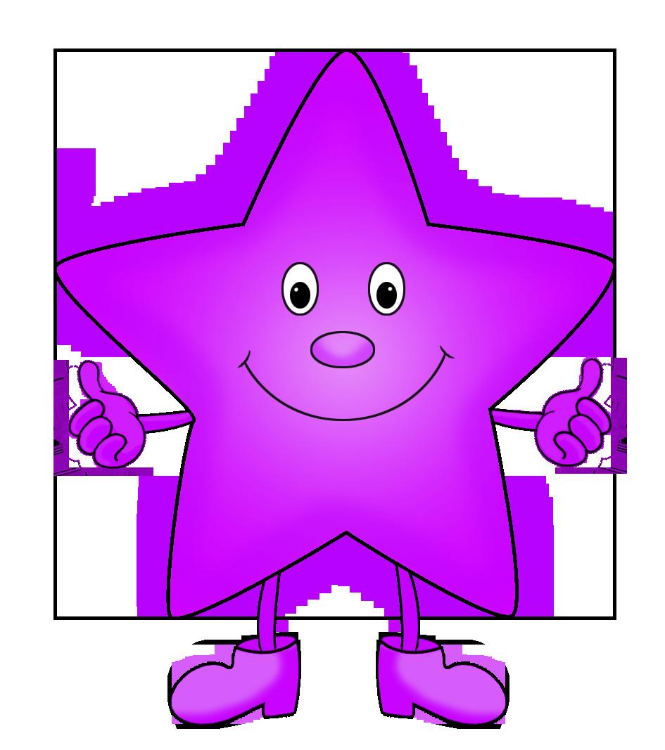 945x1067 Purple Star Border Clipart