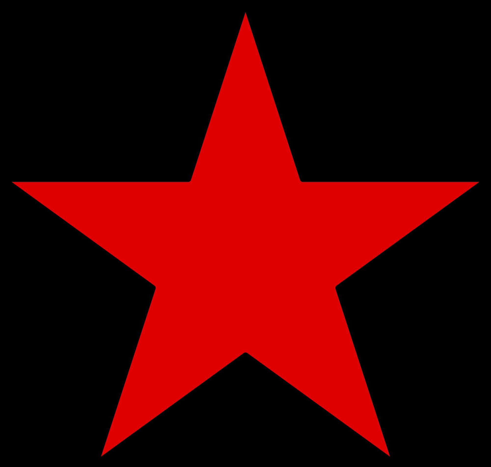 2000x1903 White Star Transparent Background