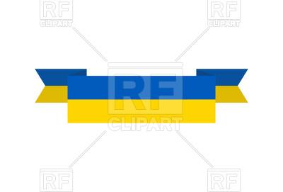 400x271 Ukraine Flag Ribbon. Ukrainian Banner Tape. State Symbol Royalty