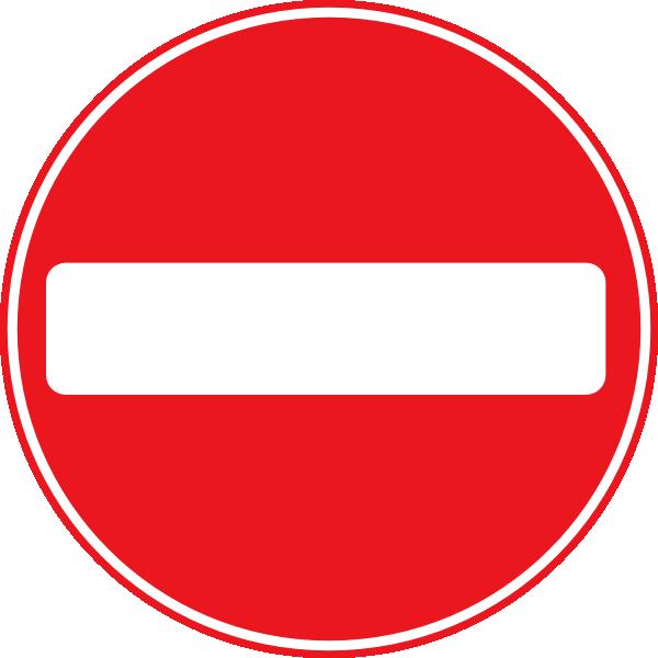 600x600 Cartoon Stop Sign Clipart