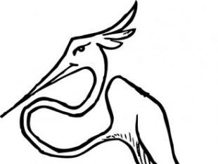 310x233 Stork In Crown Clip Art Free Vectors Ui Download
